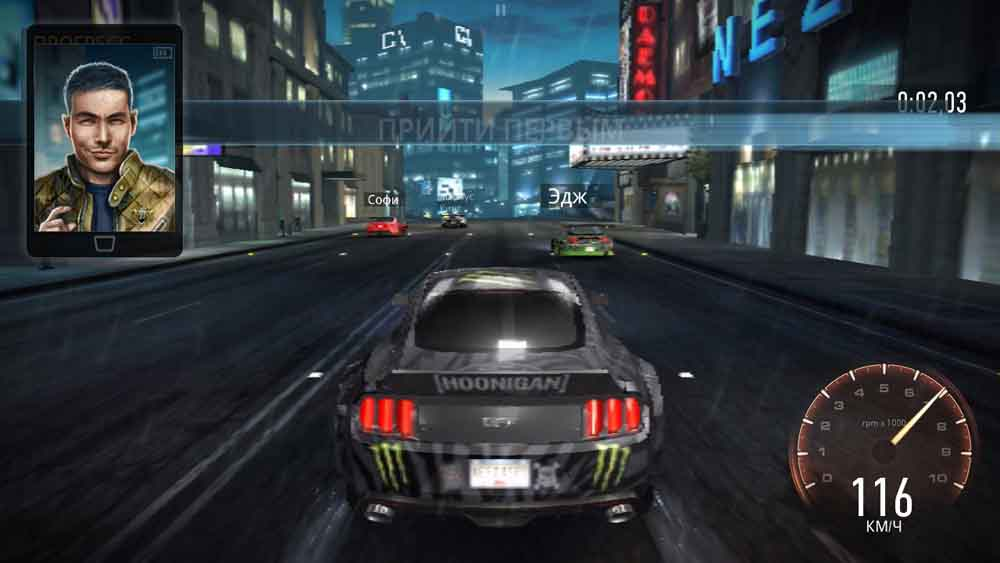 Need for Speed™ No Limits для Android Гонки - 1429882930_need-for-speed-no-limits-android-1