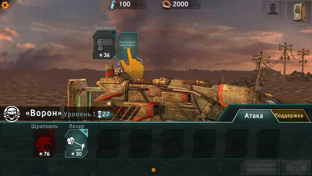 Sandstorm: Pirate Wars для Android Экшны, шутеры  - 1455410580_sandstorm-pirate-wars-2