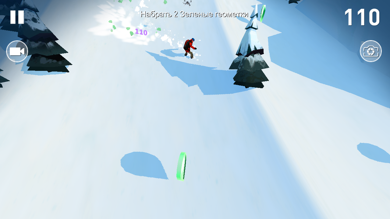 Snowboarding The Fourth Phase для Android Спортивные - 1456002792_screenshot_2016-02-19-23-23-18