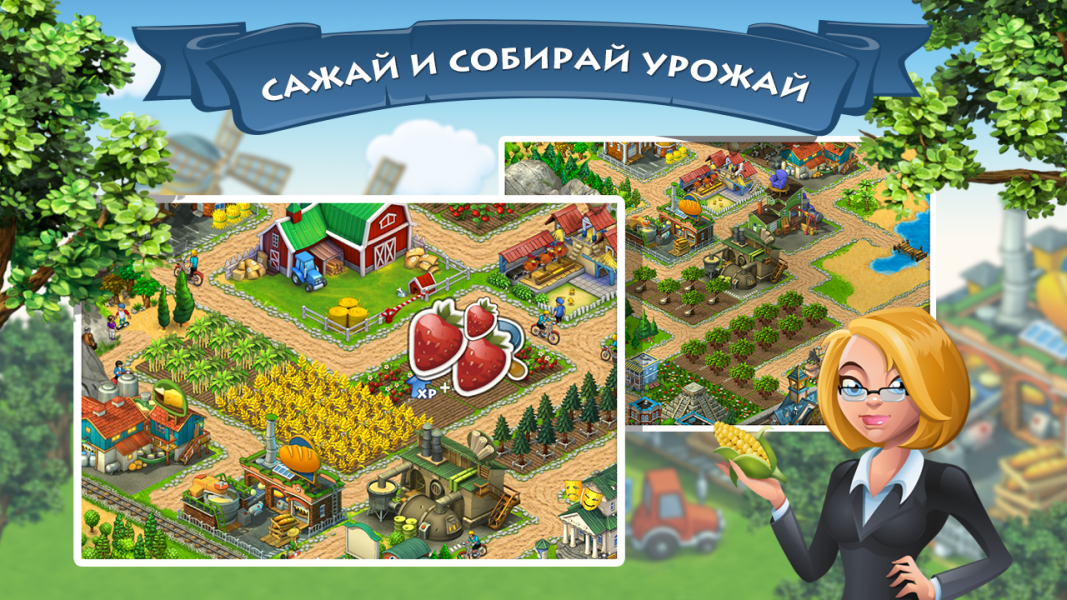 Township для Android Симуляторы  - 2-2
