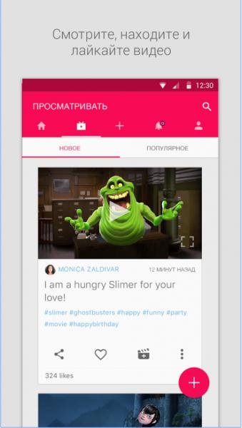 Zoobe для Android Приложения  - 2-3