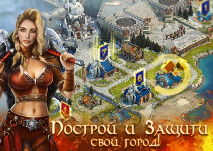 Vikings: War of Clans для Android Стратегии  - 2_700x498