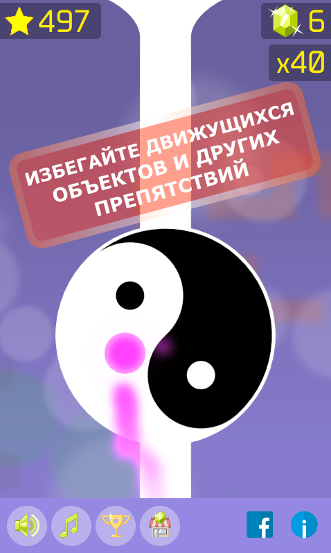 Follow the Line 2D Deluxe для Android Казуальные  - 3-2