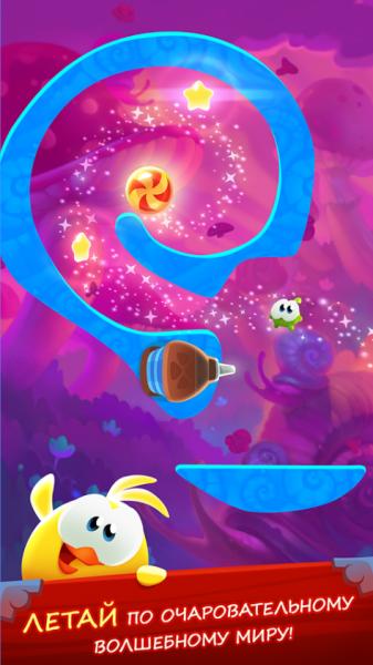 Cut the Rope: Magic для Android Логические игры - 3-3