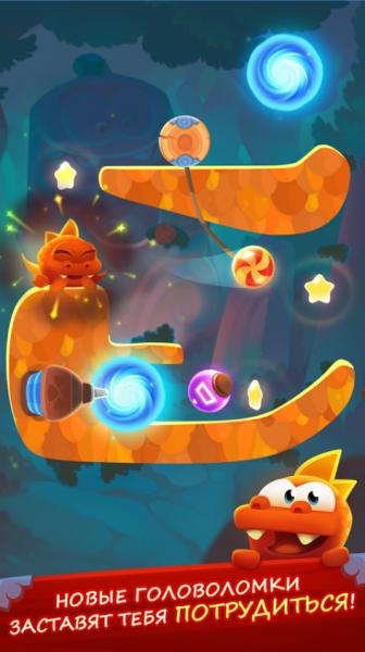 Cut the Rope: Magic для Android Логические игры - 4-1