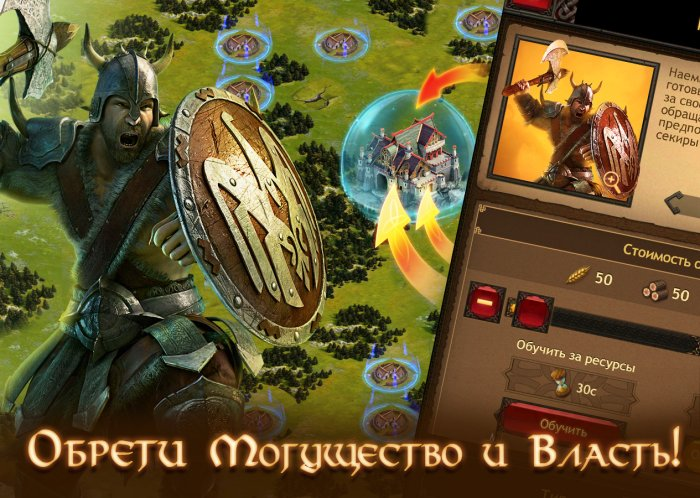 Vikings: War of Clans для Android Стратегии  - 5_700x498