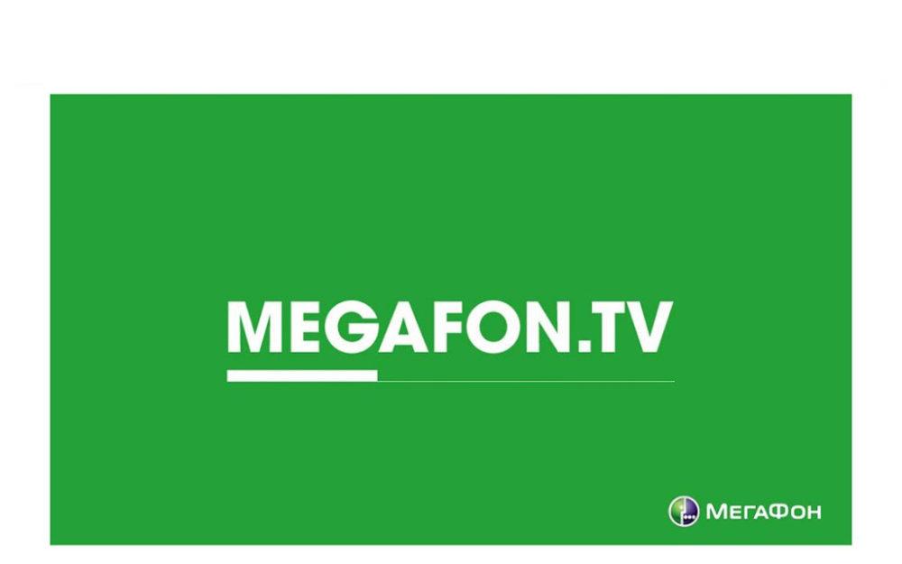 Мегафон тв: фильмы, тв, сериалы for android apk download.