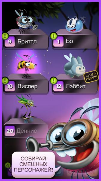 Best Fiends для Android Казуальные  - best-fiends-3.1.3-2