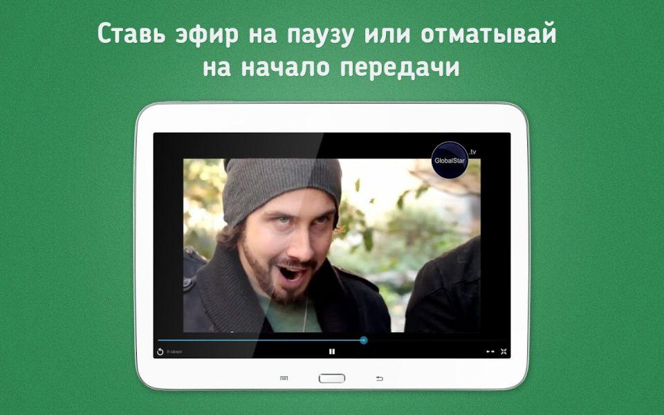 Peers TV для Android Мультимедиа  - peers.tv-6.10.5-4