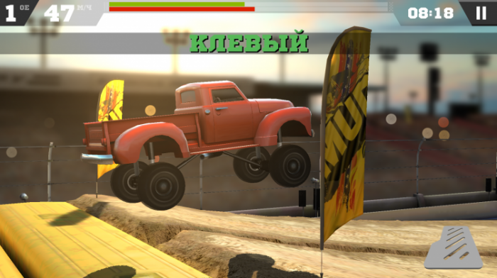 MMX Racing для Android Гонки - www.androeed.ru-376aa8ab8339deba8bfac4d9012b58a5.