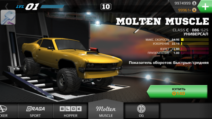 MMX Racing для Android Гонки - www.androeed.ru-3f53cfd8cd74ab6c7914851f32d74173.