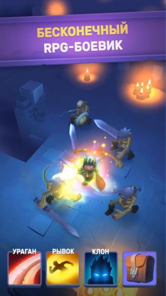 Nonstop Knight для Android Игры  - 1-2