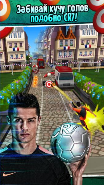 Cristiano Ronaldo: Kick'n'Run для Android Аркады  - 12