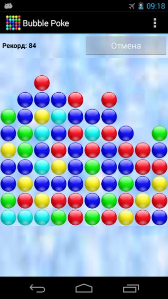 Bubble Poke для Android Логические игры - 1397483583_unnamed2