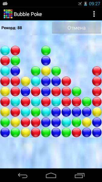 Bubble Poke для Android Логические игры - 1397483614_unnamed