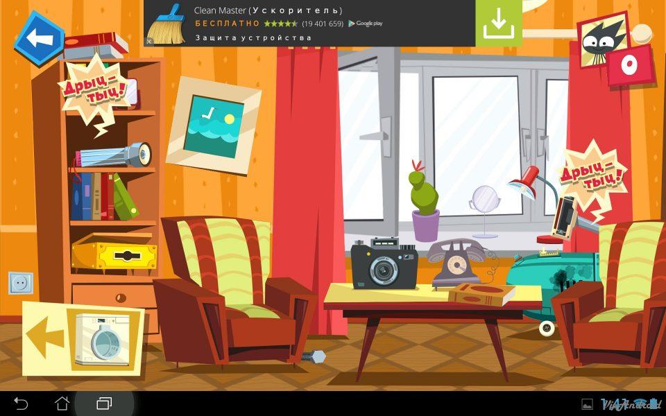 """Фиксики """"Мастера"""" для Android Логические игры - 1420502893_screenshot_2015-01-06-01-41-33"""