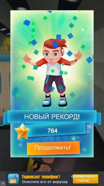 Bus Rush для Android Аркады - 1429554795_bus_rush-5
