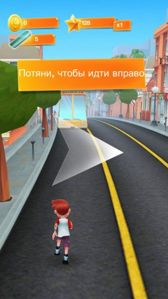 Bus Rush для Android Аркады - 1429554823_bus_rush-7