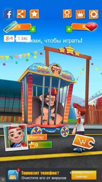 Bus Rush для Android Аркады - 1429554832_bus_rush-8