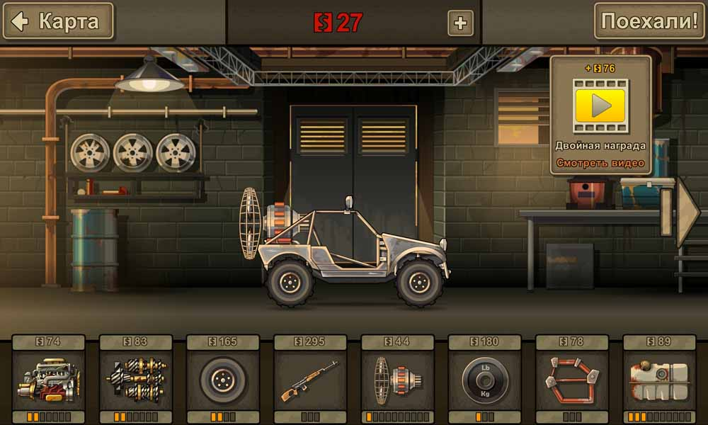 Earn To Die 2 для Android Гонки  - 1430961718_earn-to-die-2-android-3
