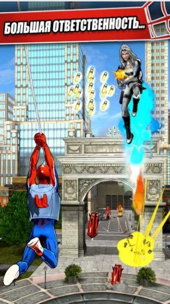 Совершенный Человек-Паук для Android Экшны, шутеры  - 1438792985_spiderman-5
