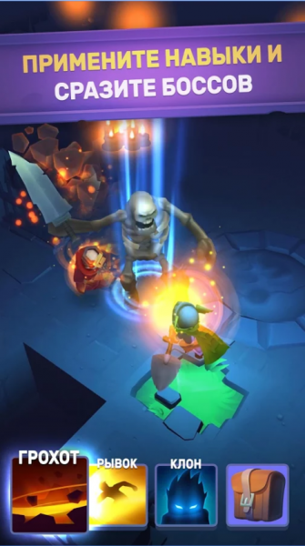 Nonstop Knight для Android Игры  - 2-2