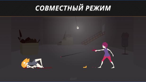 DEUL для Android Экшны, шутеры  - 3-5