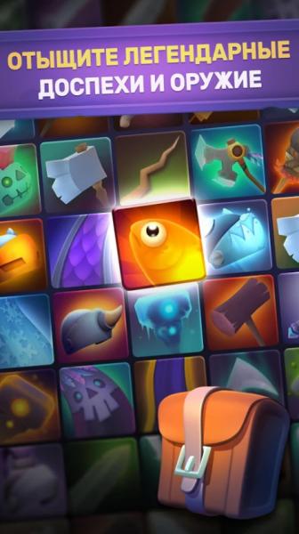 Nonstop Knight для Android Игры  - 3