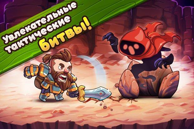 Mine Quest 2 для Android Игры  - 377b0c1b8046dbb1d191e24a95721b25