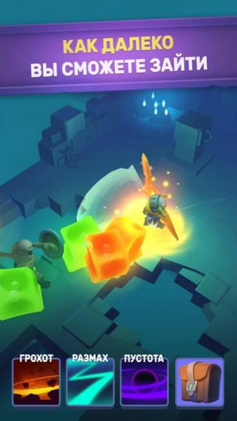 Nonstop Knight для Android Игры  - 4