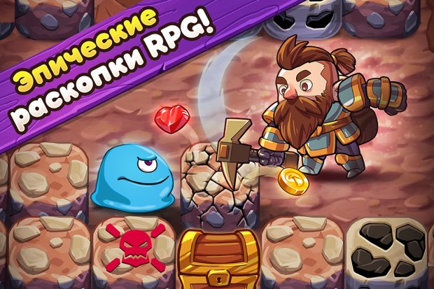 Mine Quest 2 для Android Игры  - 5af6a5102b1e66b2ce4ecc9a7cab2ed7