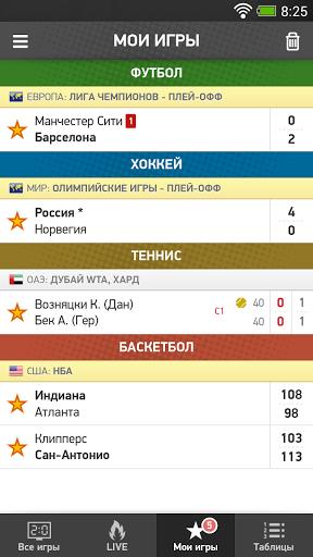 MyScore для Android Приложения  - 6930-4