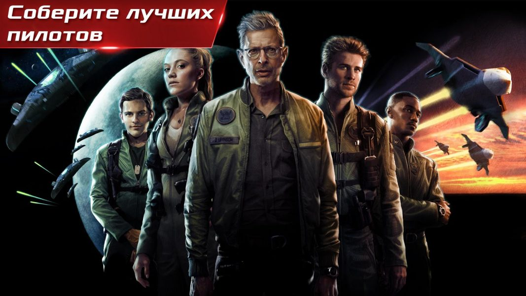 Independence Day Battle Heroes для Android Стратегии  - independence-day-battle-heroes-1.0-1