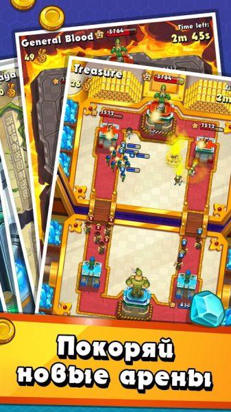 Jungle Clash для Android Стратегии  - jungle-clash-1.0.0-61-5