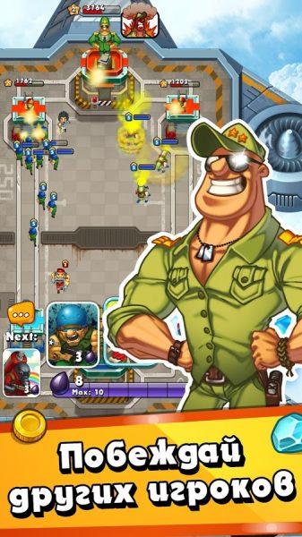 Jungle Clash для Android Стратегии  - jungle-clash-1.0.0-61-6
