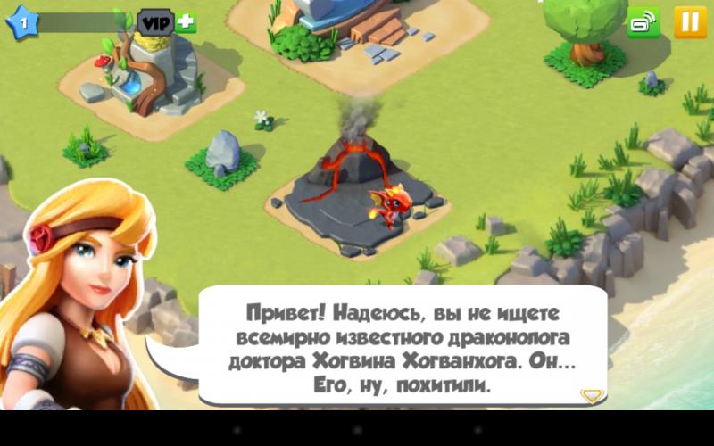 Легенды Дракономании для Android Казуальные  - p19javpan31qt21p6mnpl19drska4