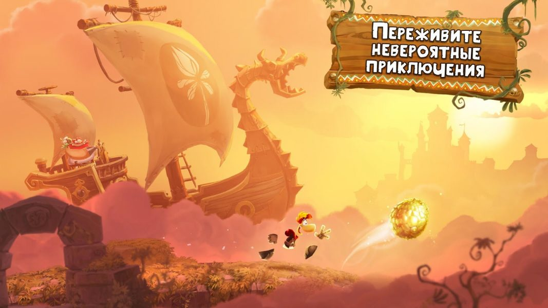 Rayman Adventures для Android Аркады  - rayman-adventures-1.3.8-1