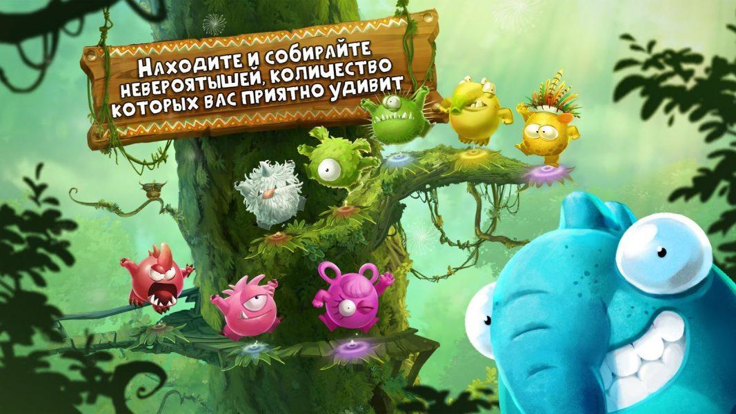 Rayman Adventures для Android Аркады  - rayman-adventures-1.3.8-2