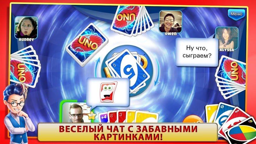 UNO & Friends для Android Логические игры  - 1397823659_uno-friends-2