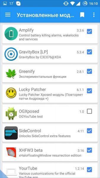 Как сделать оконный режим для приложении Приложения  - 1466438720_activaciya-xflow
