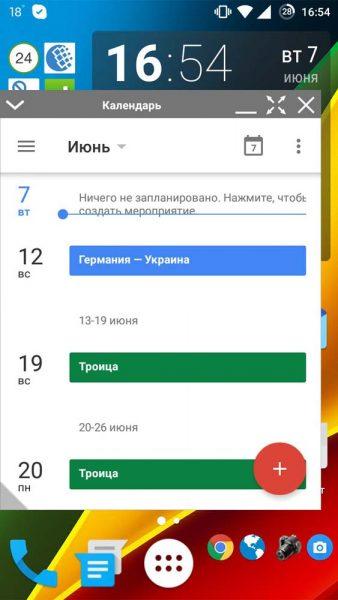 Как сделать оконный режим для приложении Приложения  - 1466439308_okonniy-rejim-na-android-split-screen-1