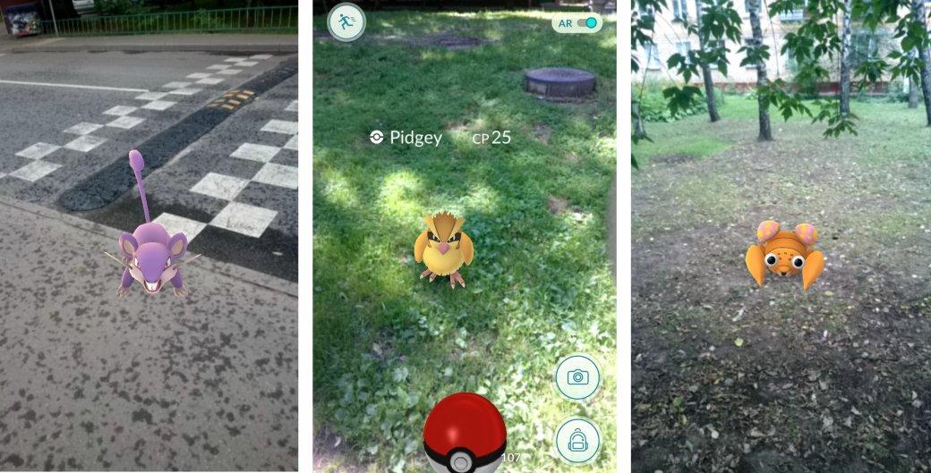 Где искать и как ловить покемонов в Pokemon GO? Игры - 2973820c-1db5-4641-b24b-f6771eaa826a