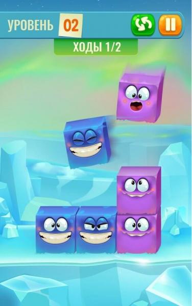 Switch the Box для Android Логические игры  - 3