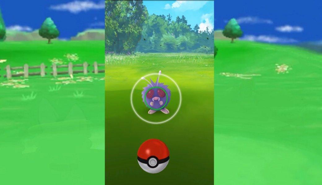 Полезные секреты Pokemon Go Игры  - 797ea07d-c766-43a0-aa0a-77adf99d7ac5