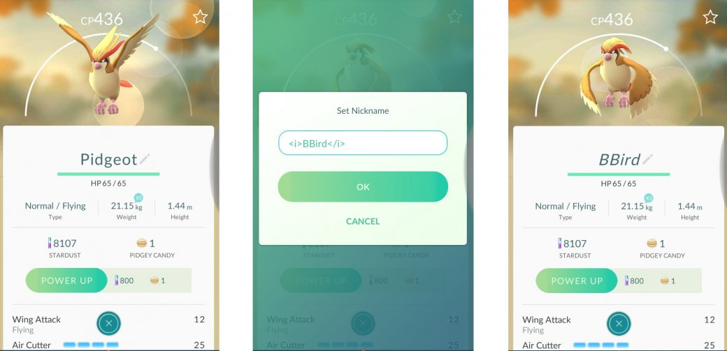 Полезные секреты Pokemon Go Игры  - 8304a118-88aa-4c3b-93cd-7d1220a7e31b