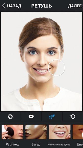 Avatan для Android Мультимедиа  - avatan-2.1.9-2
