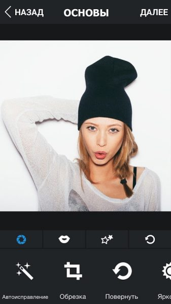 Avatan для Android Мультимедиа  - avatan-2.1.9-3