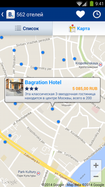 Booking.com для Android Интерфейс  - booking.com-oteli-10.0-2