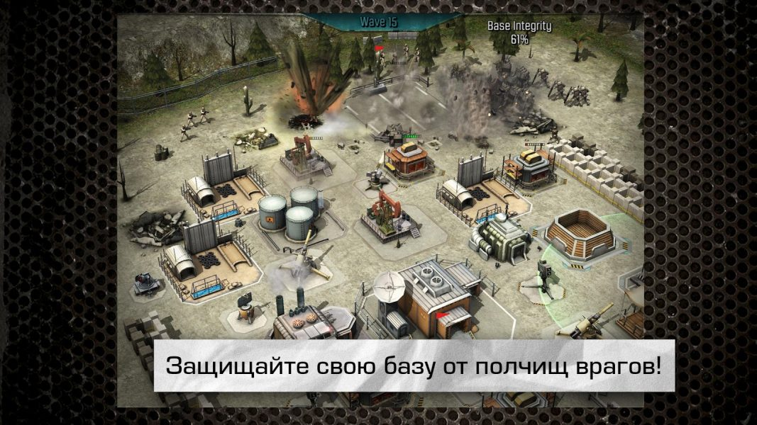 Call of Duty®: Heroes для Android Стратегии - call-of-duty-heroes-2.5.1-5