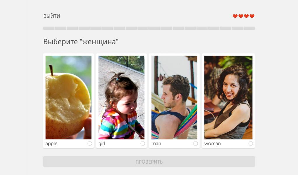 Duolingo для Android Для работы  - duolingo-3.25.2-3